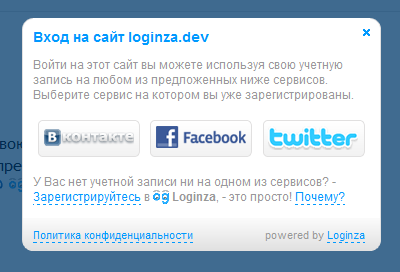 Widget buttons from the social networks Vkontakte, Facebook and Twitter.